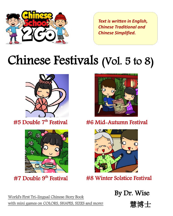 View ChineseSchool2Go: Chinese Festivals (Vol. 5 to 8) by Dr. Wise