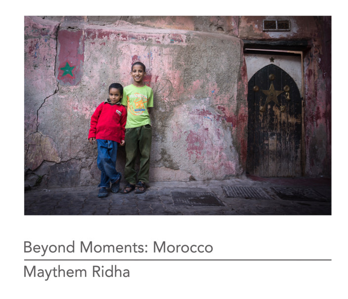 View Beyond Moments: Morocco (Hardcover) by Maythem Ridha