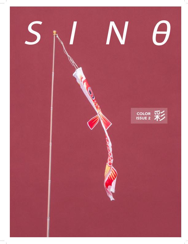 "View sinθ #2: ""COLOR 彩"" by Sine Theta Magazine"