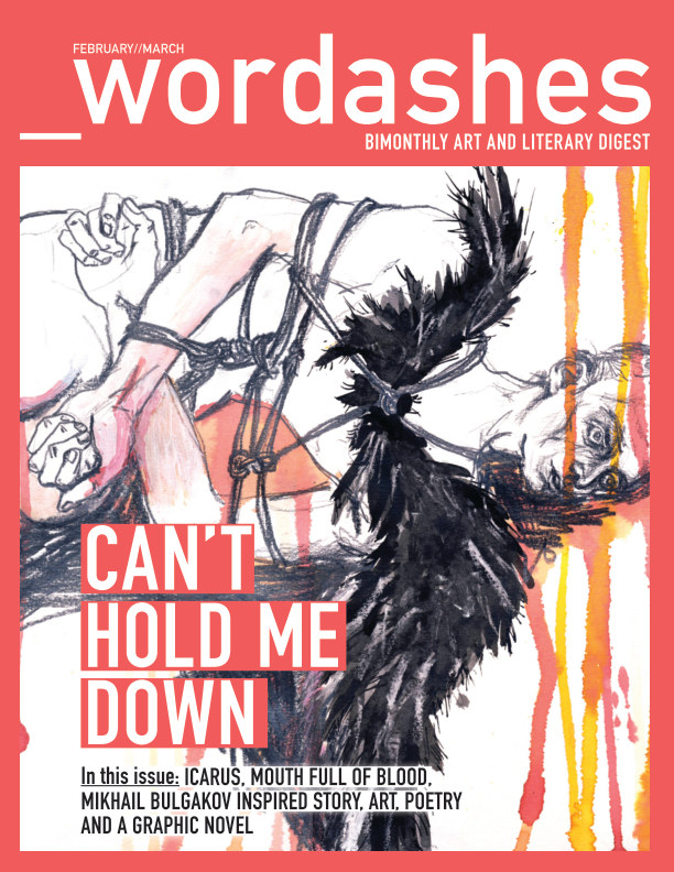 View WORDASHES, Issue #2 by Nina V. Rye, Masha Baur