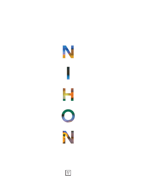 View NIHON V.01 by Ash Thorp