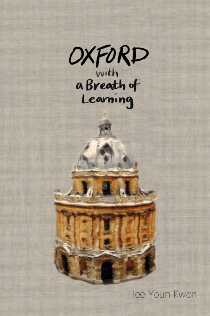View Oxford with a Breath of Learning: Notebook (Softcover) by Hee Youn Kwon