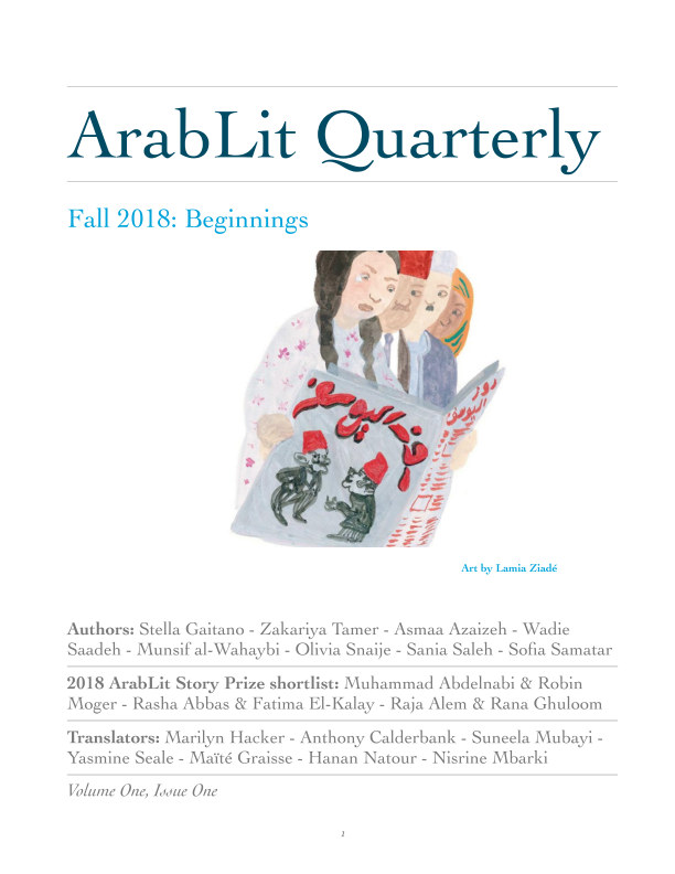 ArabLit Quarterly nach ed. M Lynx Qualey anzeigen