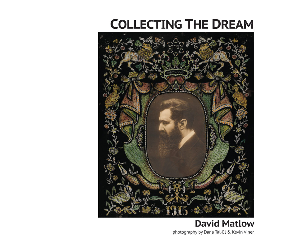 View Collecting The Dream by David Matlow