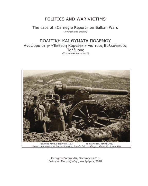 View POLITICS AND WAR VICTIMS, The case of «Carnegie Report» on Balkan Wars by Georgios Bartzoudis