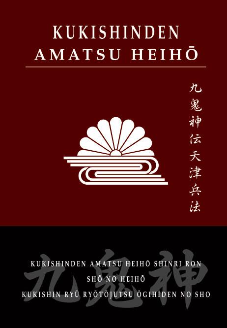 Ver Kukishin Ryu Ryotojutsu Ogihiden no sho por Gitetsu Nyudo