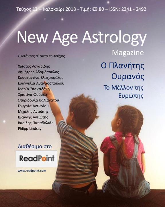 Ver NewAgeAstrology Issue 12 por Editing Group