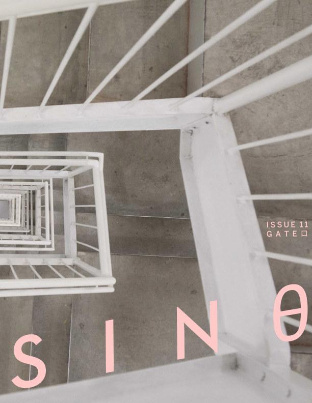 "View sinθ #11 ""GATE 口"" by sinθ magazine"