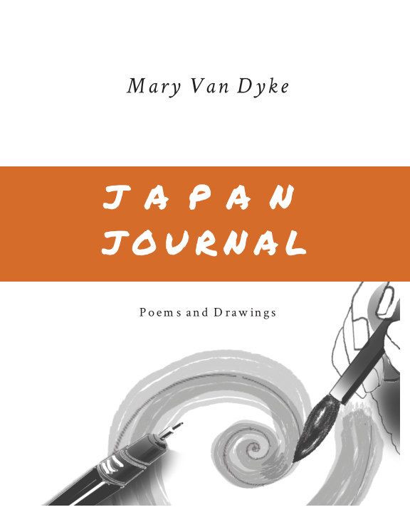 View Japan Journal by Mary Van Dyke