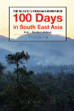 Book 1 - 100 Days in South East Asia book cover