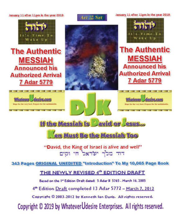 """View If The Messiah Is David Or Jesus - Ken Must Be The Messiah Too! The """"Introduction To DjK"""" - Volume Edition Part 1 of 2 by Kenneth Ian Davis"""