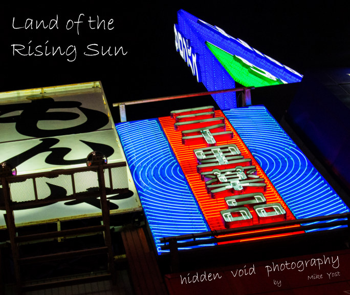 View Hidden Void Photography: Land of the Rising Sun by Mike Yost