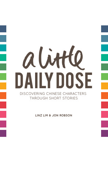 View A Little Daily Dose by Linz Lim and Jon Robson