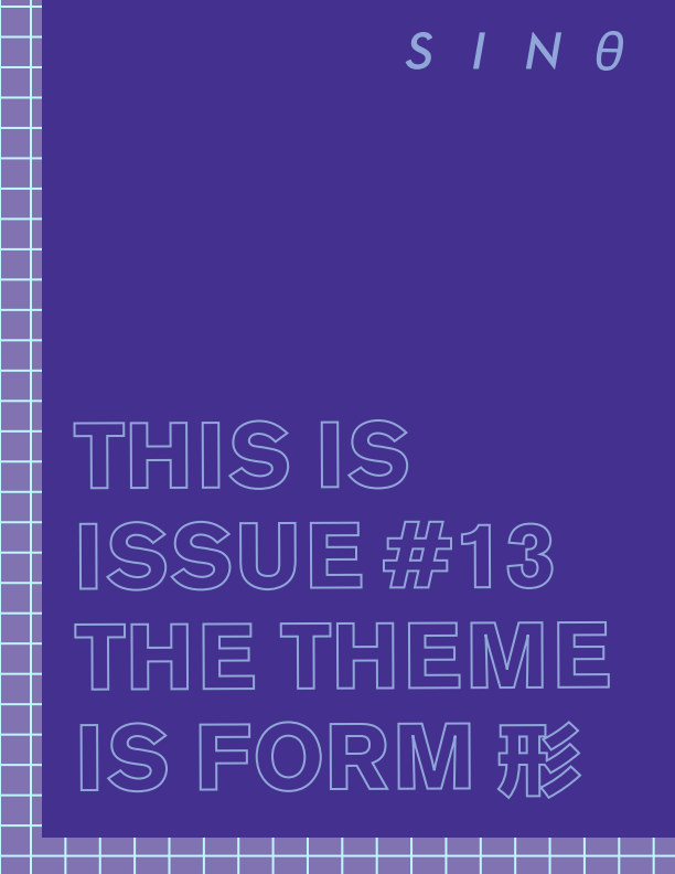 "View sinθ #13 ""FORM 形"" by Sine Theta Magazine"