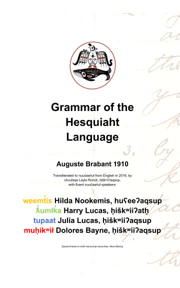 View Grammar of the Hesquiaht Language by chuutsqa Layla Rorick