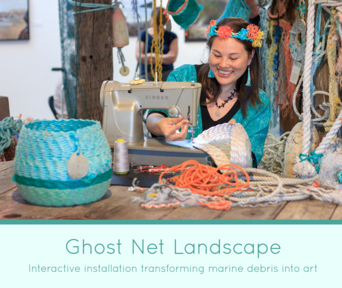 View Ghost Net Landscape 2019 by Emily Miller