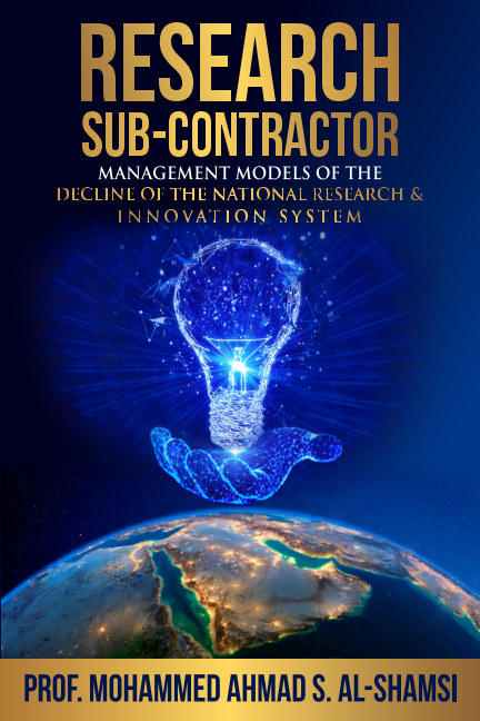 View Research Sub-Contractor by Mohammed Ahmad S. Al-Shamsi