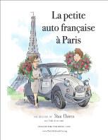 La petite auto française à Paris book cover