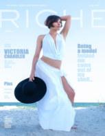 Riche Magazine June 2020 book cover