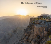The Sultanate of Oman book cover