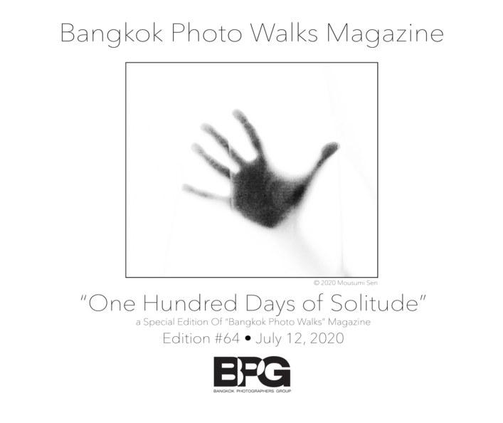 Ver One Hundred Days Of Solitude por DK Khattiya - Dennie Cody