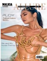 Malkia Brand Magazine book cover