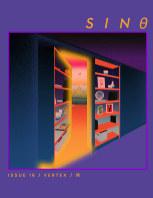 "sinθ #16 ""VERTEX 角"" book cover"