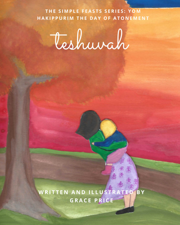View Teshuvah by Grace Price