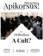 Apikorsus! Issue 3 (October 2020) book cover