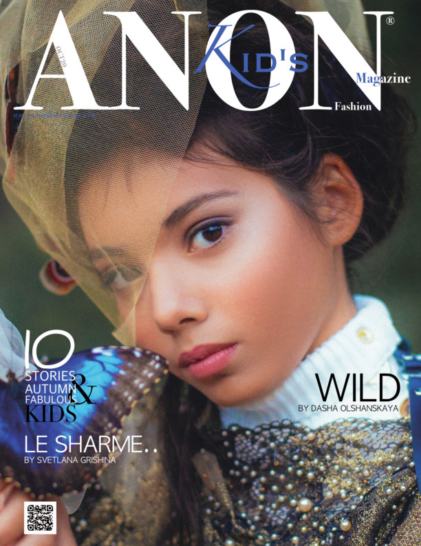 View ANON OCT20 Issue by KIDS Issue