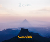 Sarandib book cover