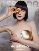 Desnudo Magazine Italia Issue 9 - Dina Cover book cover