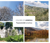 Colors of Armenia book cover