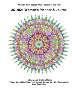 Ahavah Ariel Sacred Arts 2Q 2021 Women's Journal and Planner book cover