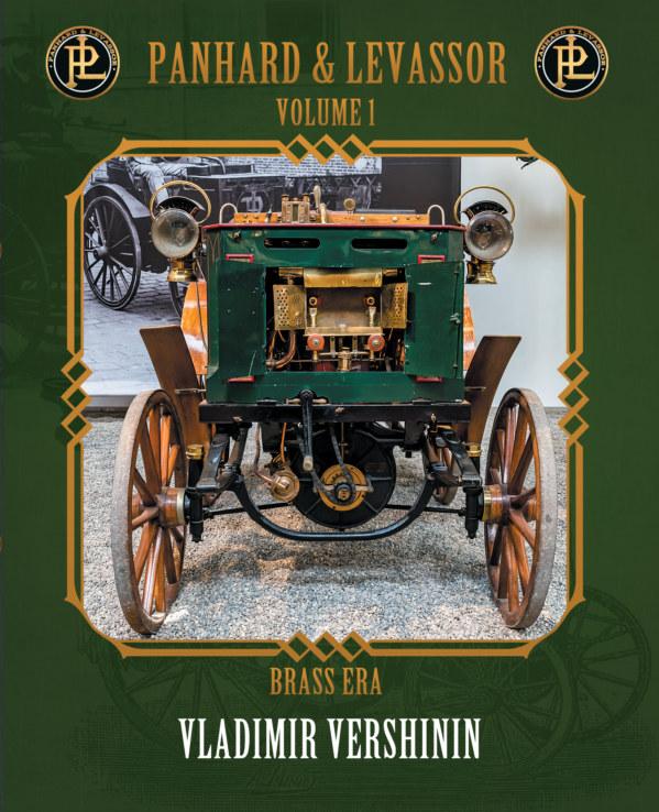 View Panhard and Levassor volume 1 by Vladimir Vershinin