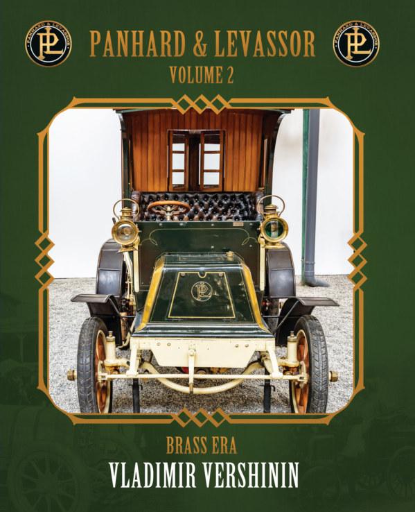 View Panhard and Levassor volume 2 by Vladimir Vershinin