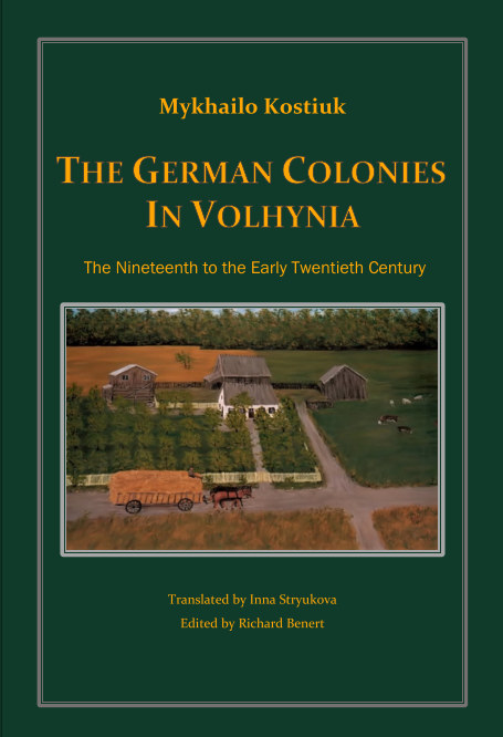 View The German Colonies in Volhynia by Mykhailo Kostiuk