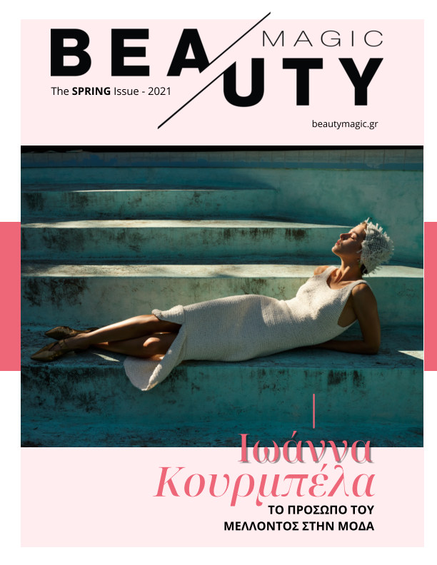 View Beauty Magic - The Spring Issue 2021 - Fashion and Beauty Business Magazine by Beauty Magic