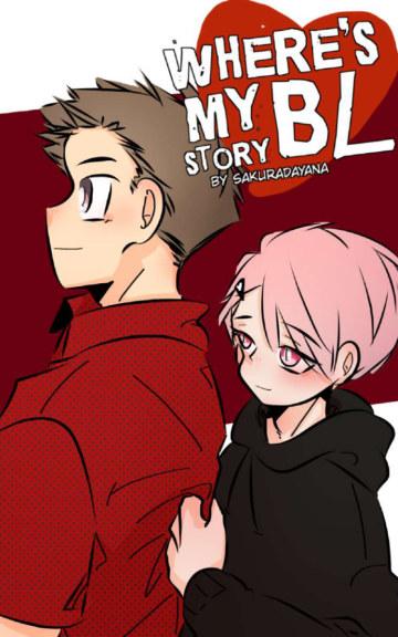Bekijk Where's My BL Story VOL7 op Sakurada Yana