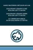 Matthew, Luke, John and Acts in Haida book cover
