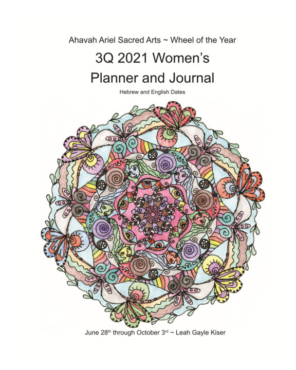 View Ahavah Ariel Wheel of the Year 3Q 2021 Journal and Planner by Leah Gayle Kiser