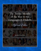 The Twelve Months of the Year in 850 Languages and Dialects: Second Edition book cover