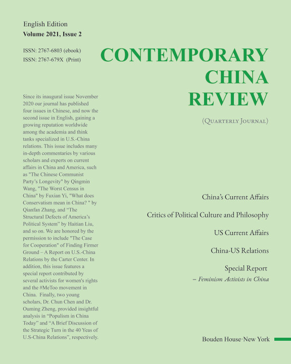 View Contemporary China Review (2021 Summer Issue) by Editors: W Rong, W Luo, H Liu