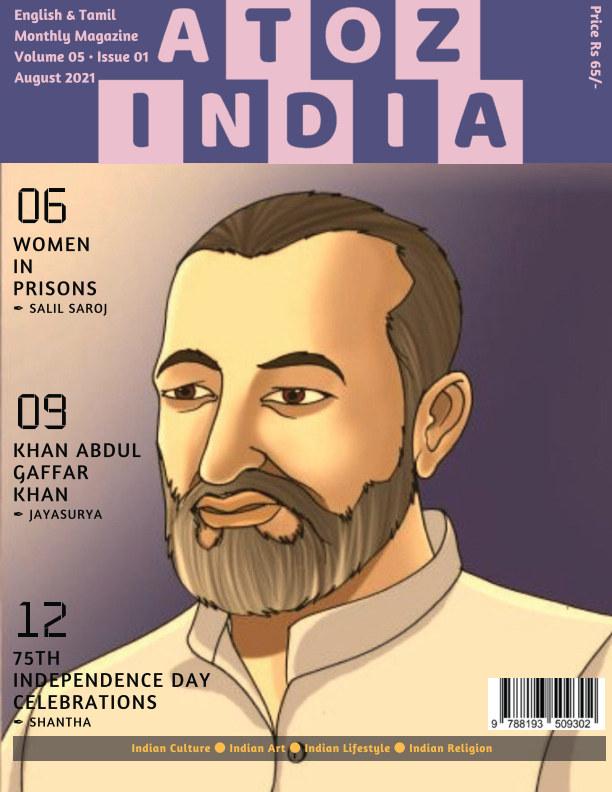 Ver A to Z India por Monthly Magazine