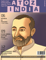 A to Z India book cover