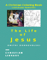 The Life of Jesus book cover