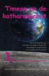 TIMEON EN DE KATHARENSCHAT, Deel 1: De Kleine Aardse Mysteriën (hardcover/kleur/2e druk) book cover