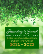 Ascending to Jannah One Verse at a Time  | Student Hifz Planner book cover