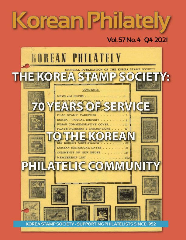 Ver Korean Philately Vol. 57 No. 4 - Q4 2021 por Korea Stamp Society