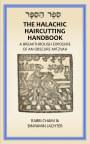 The Halachic Haircutting Handbook book cover